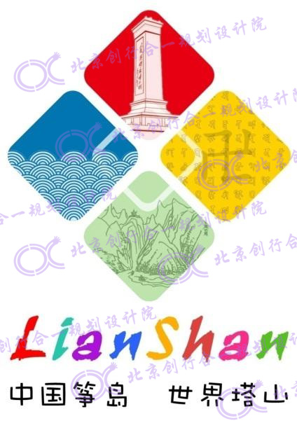 连山区logo设计