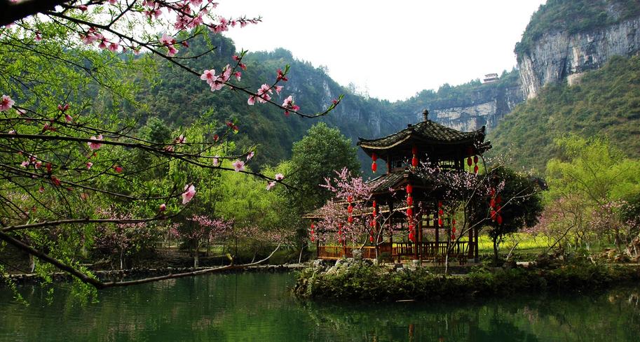 重庆酉阳旅游规划充分发掘历史、自然、人文、民俗资源,着力培育红色文化、绿色生态、乡村休闲三大旅游品牌