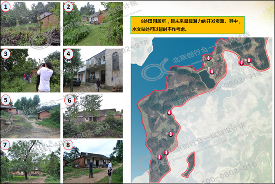 随县柳林泊心湾生态园概念性规划