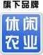 旅游规划主站